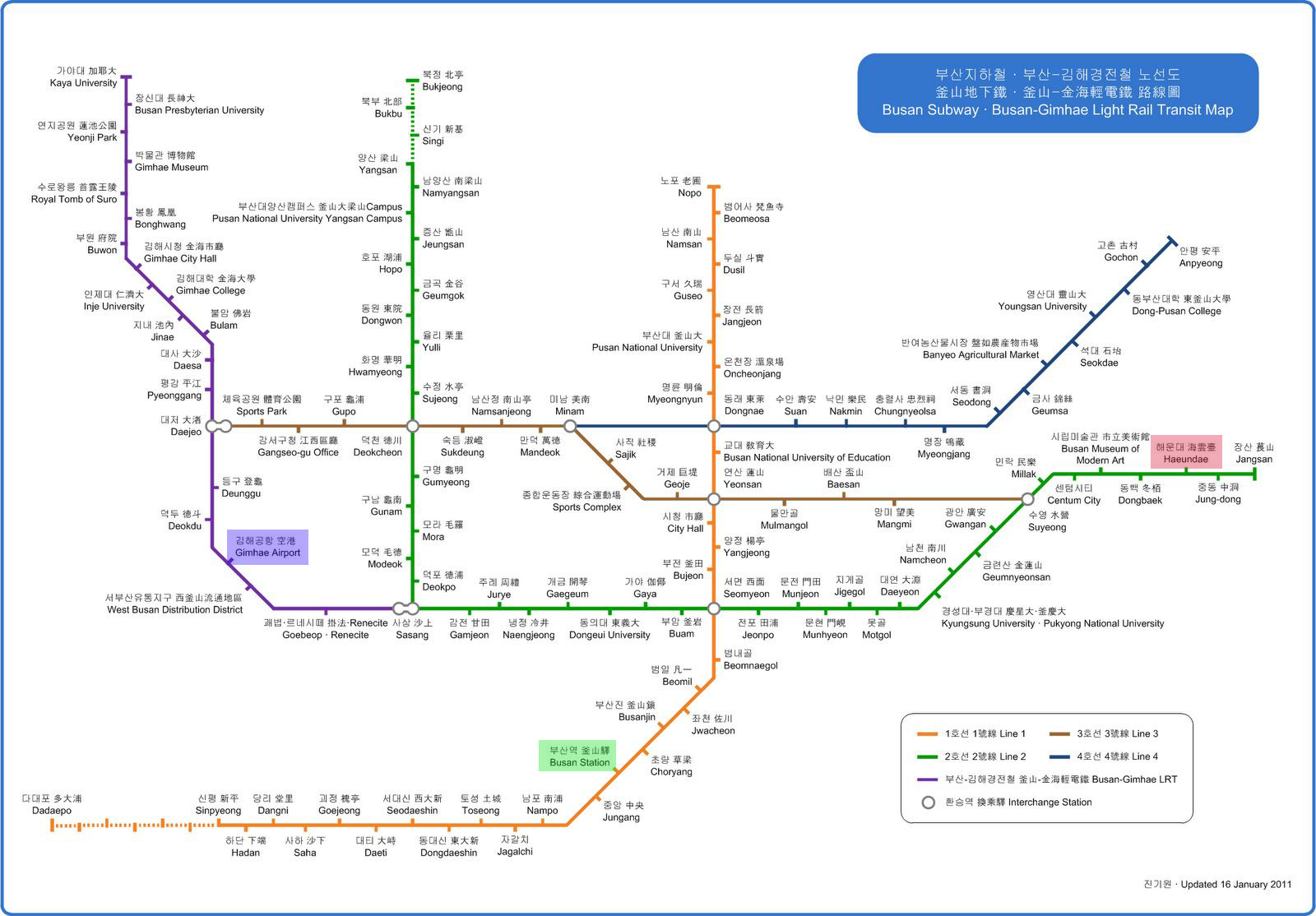 Busan Subway Map Korean