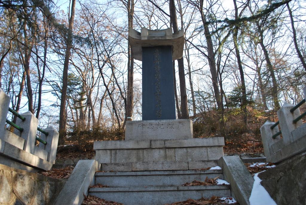 을유해방기념비1